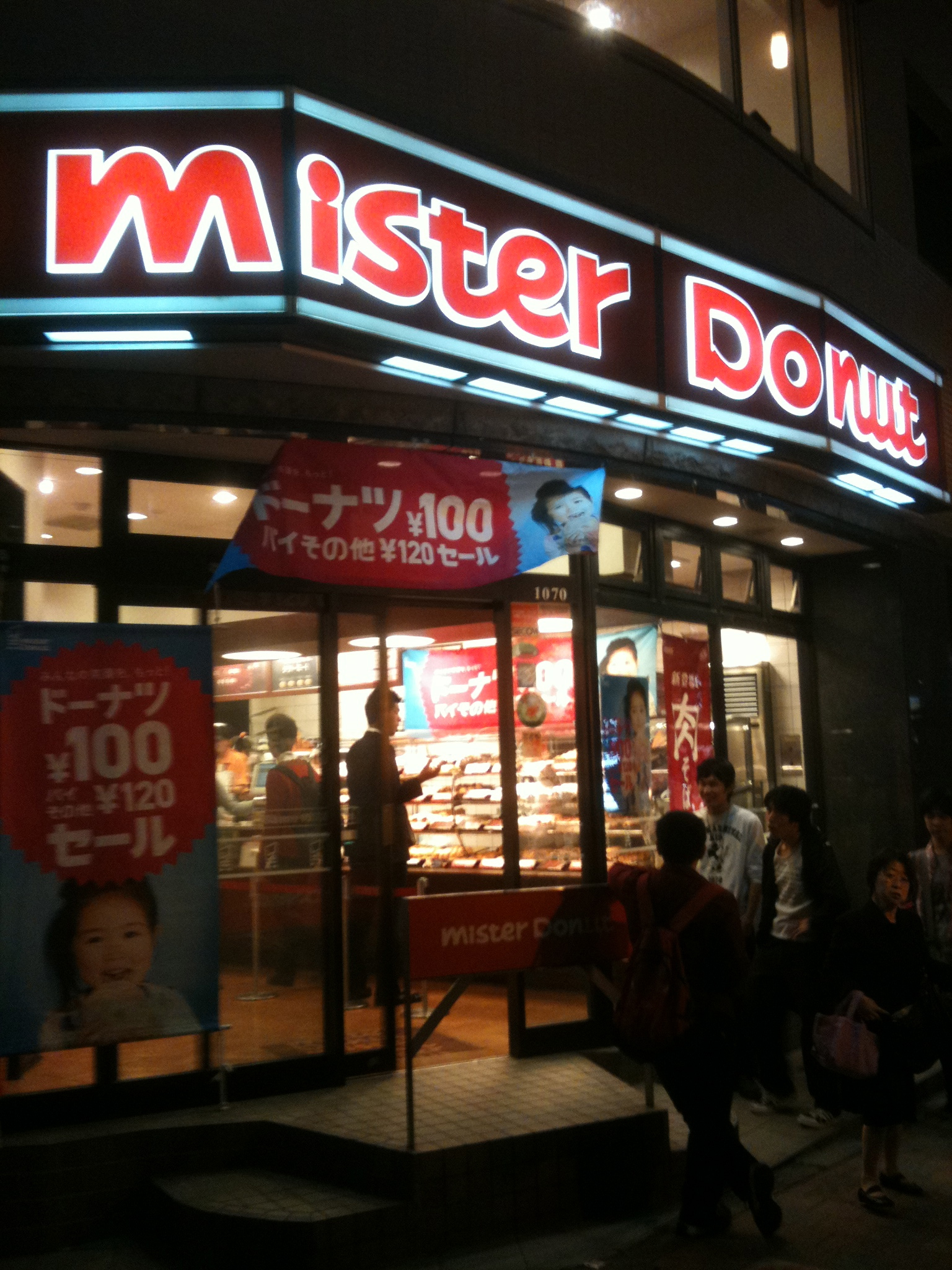Oferta Mister Donuts
