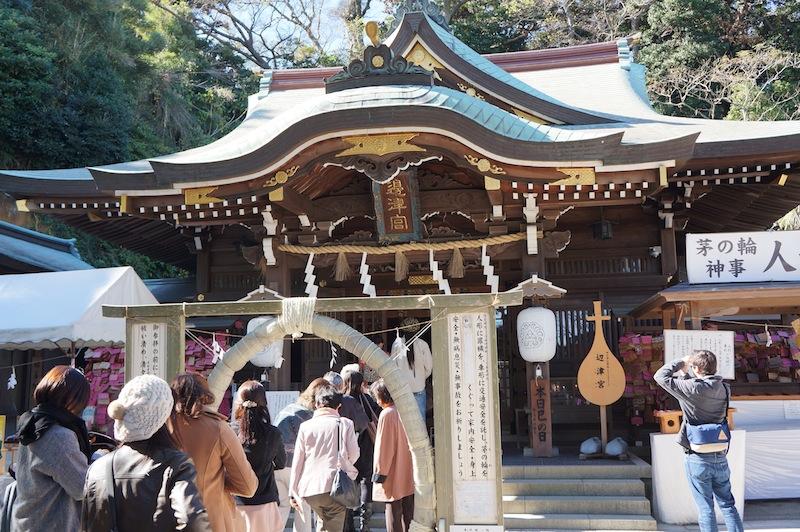 Templo de Enoshima