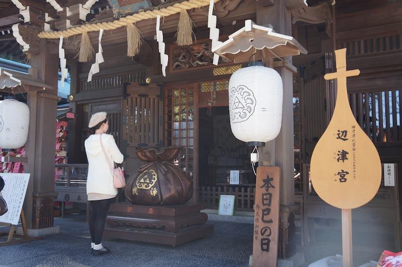 Saco del templo de Enoshima