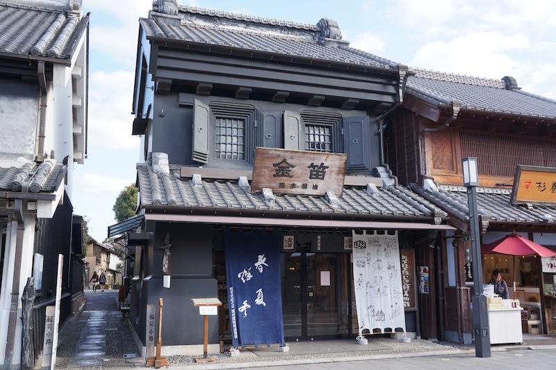 Casa antigua estilo Edo en Kawagoe