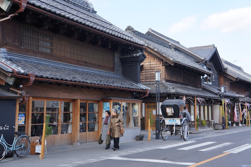 Casa en Kawagoe
