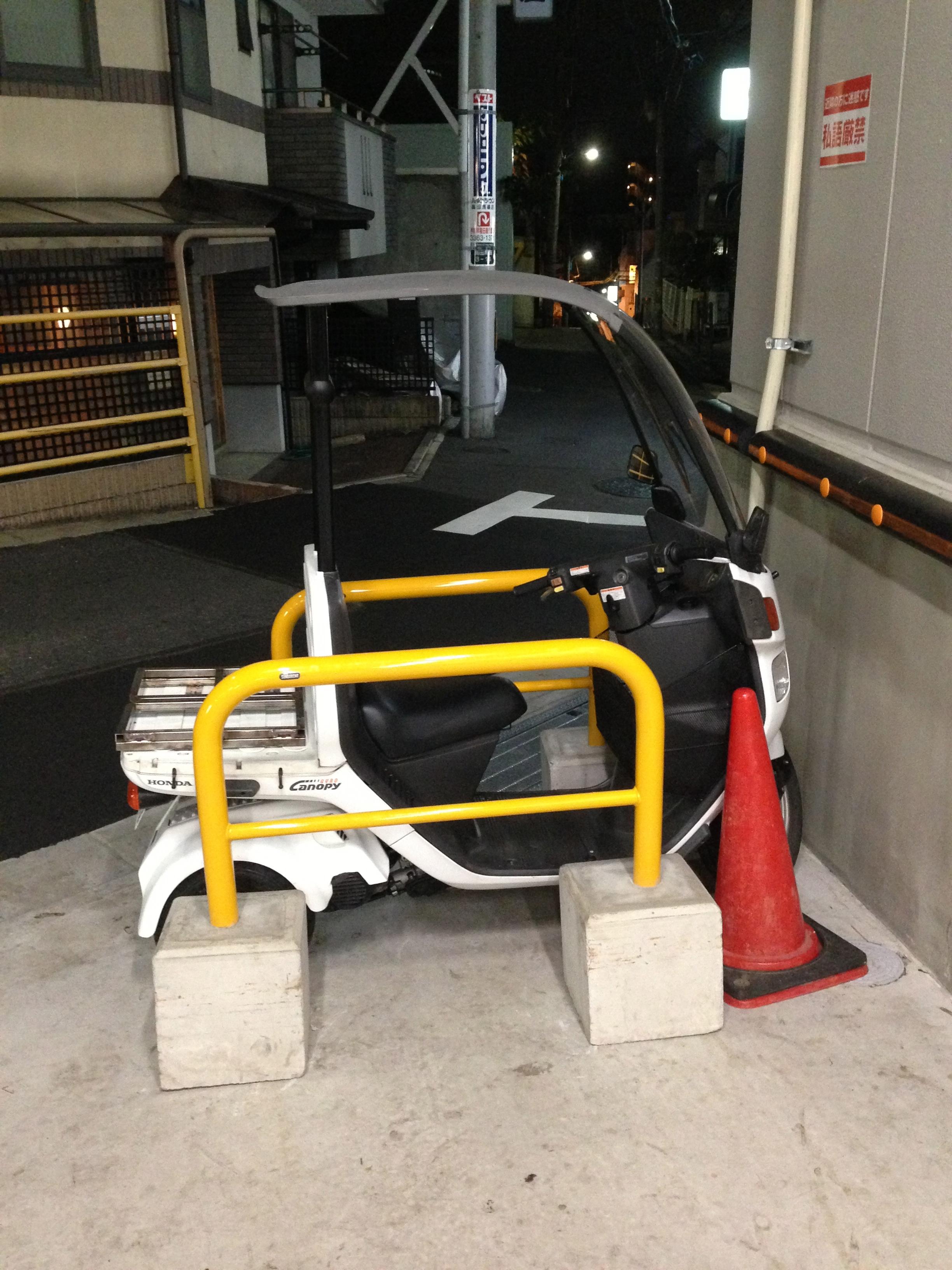 Mono parking de moto