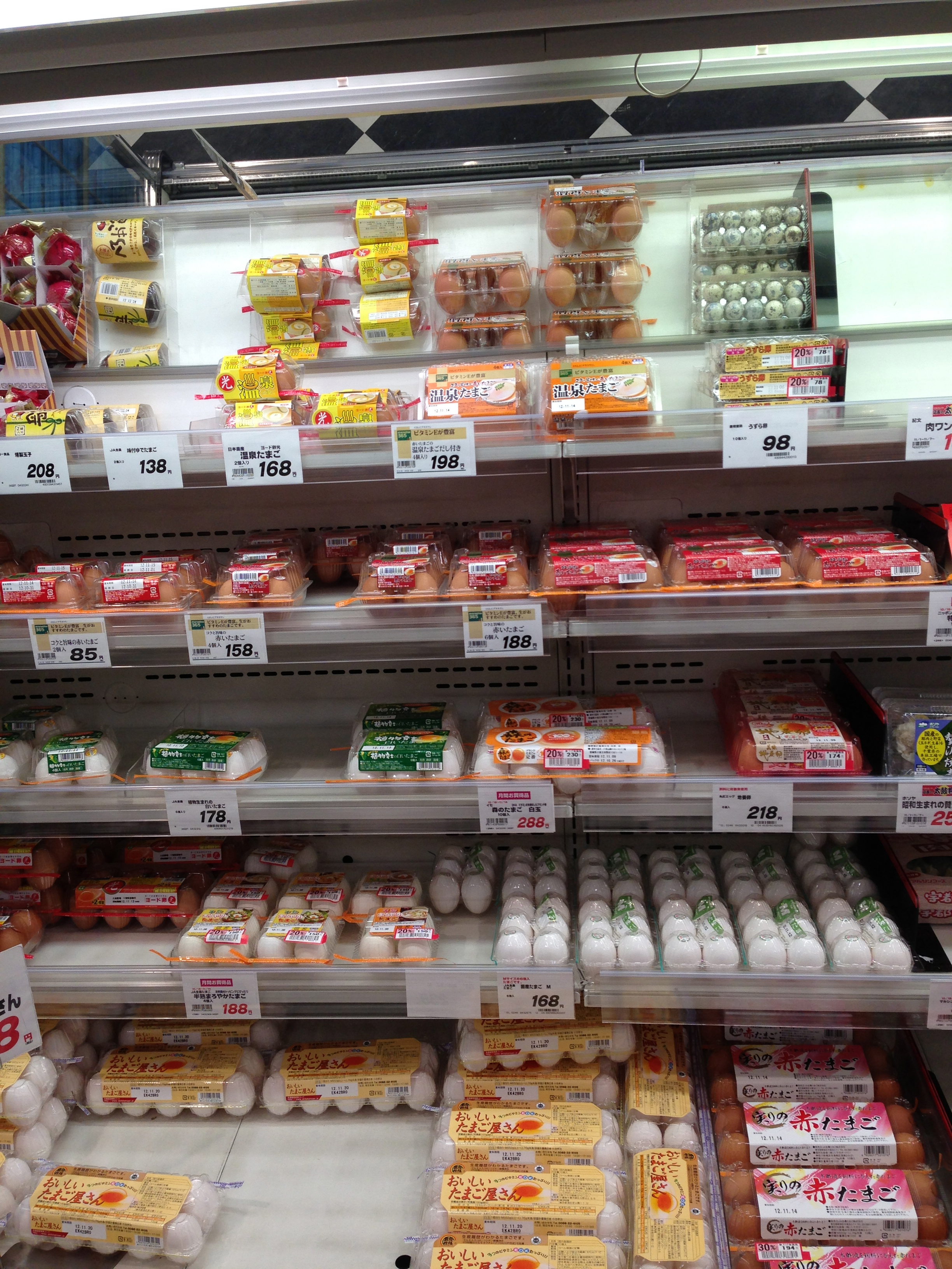 Huevos en el supermercado