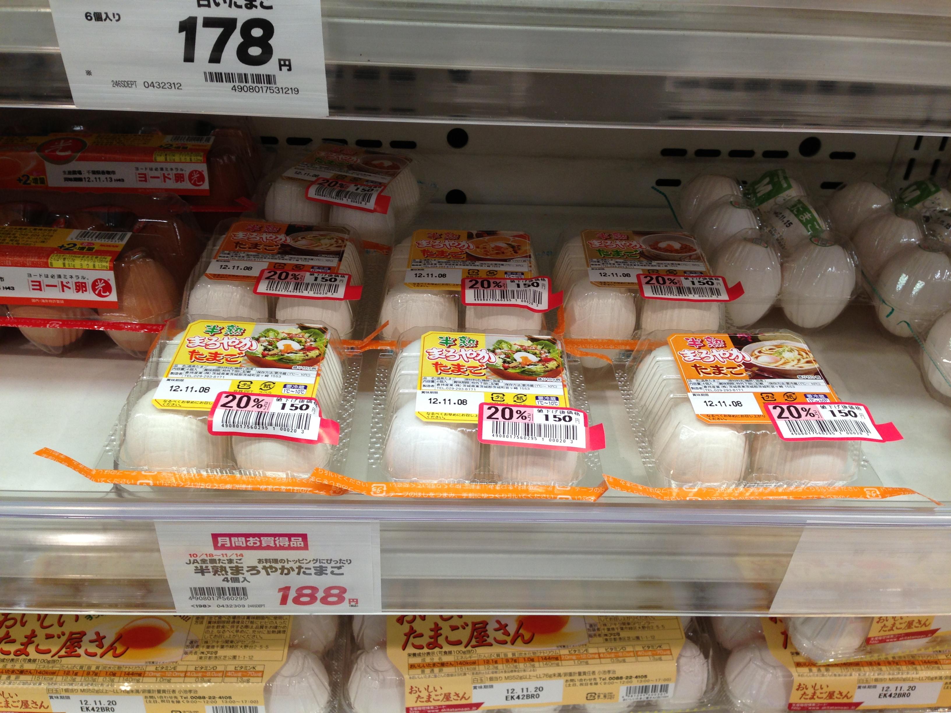 Pack de 4 huevos en el supermercado