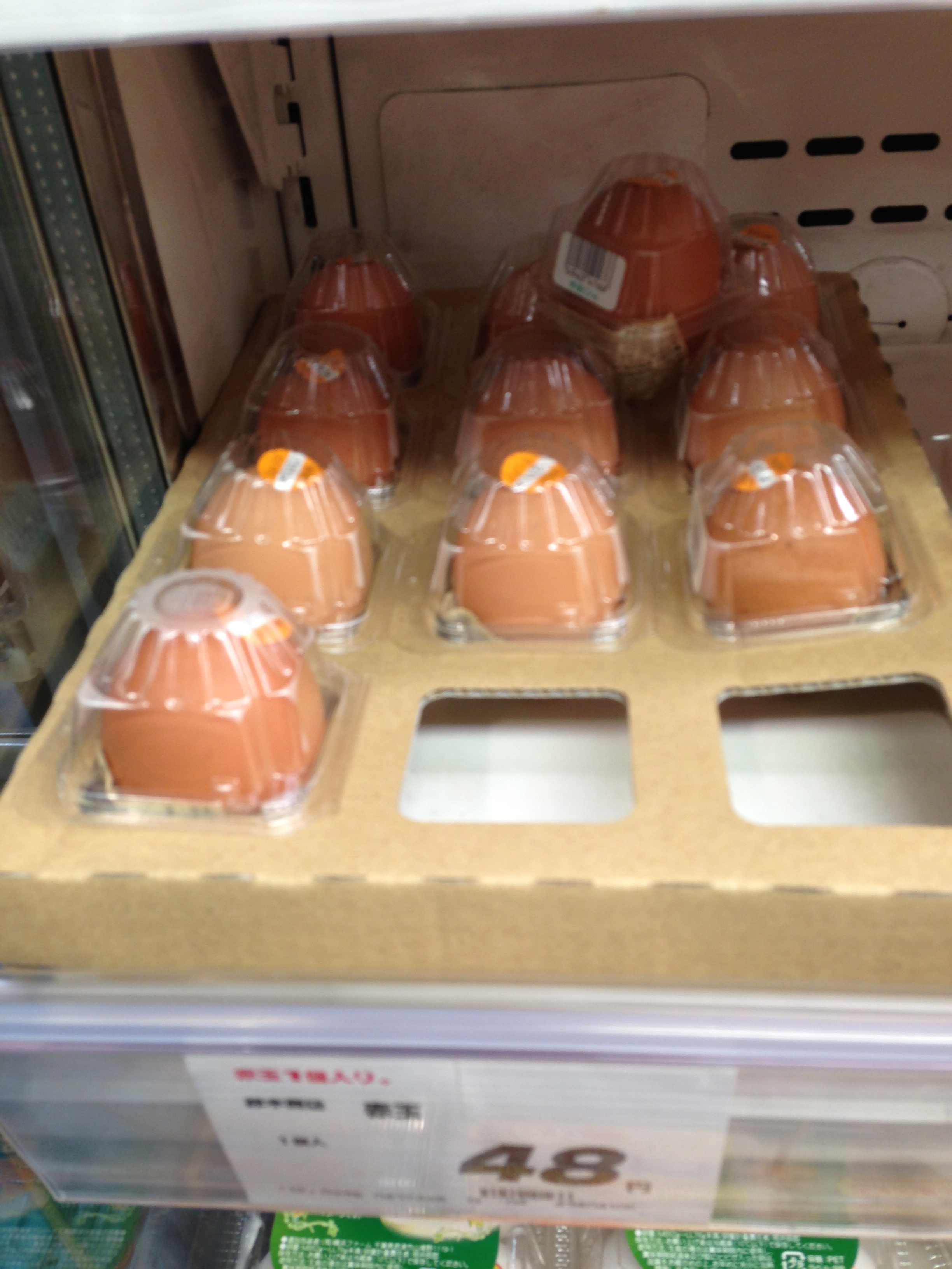 Pack de 1 huevo en el supermercado