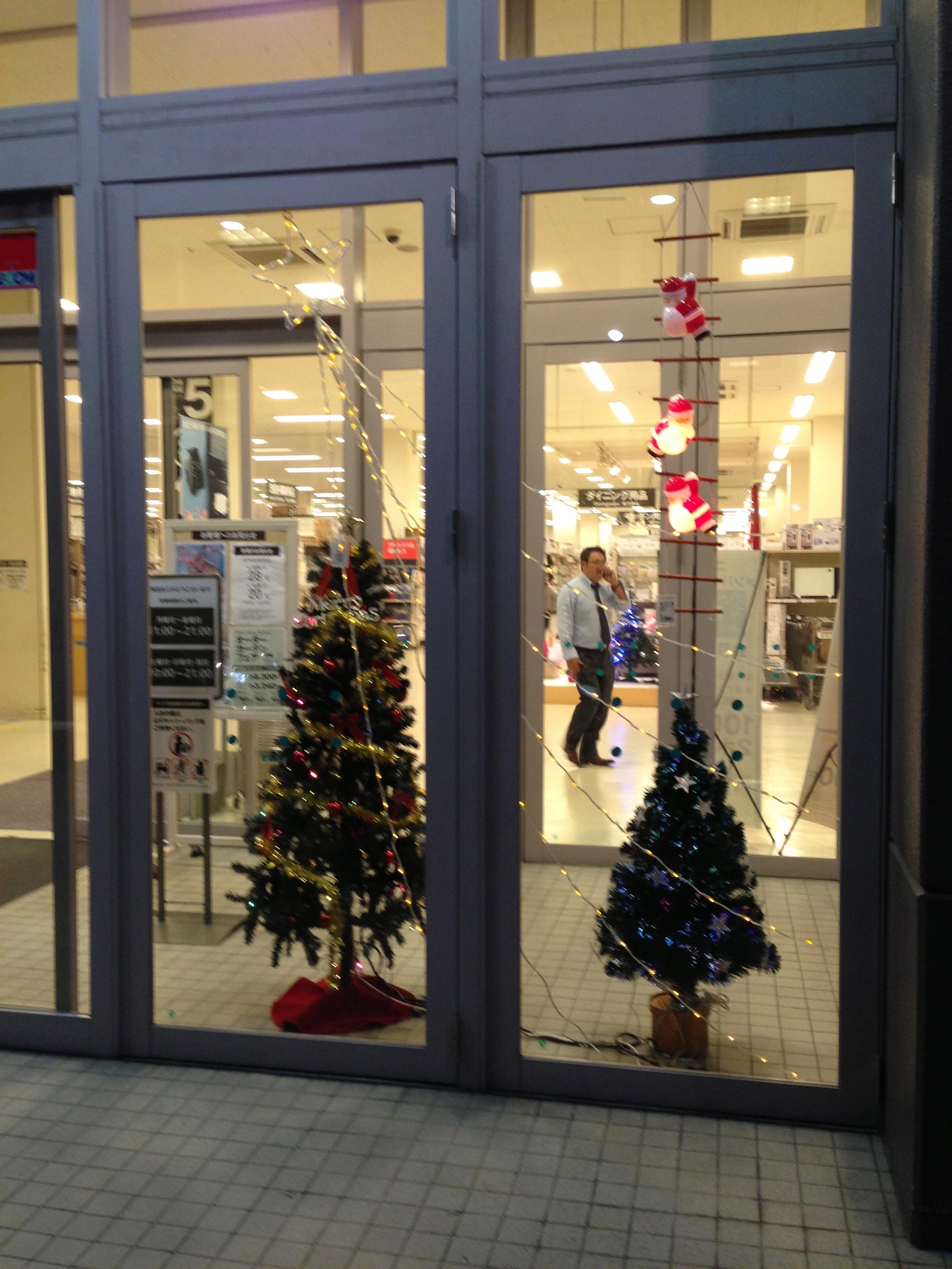 Entrada del Nitori por Navidad