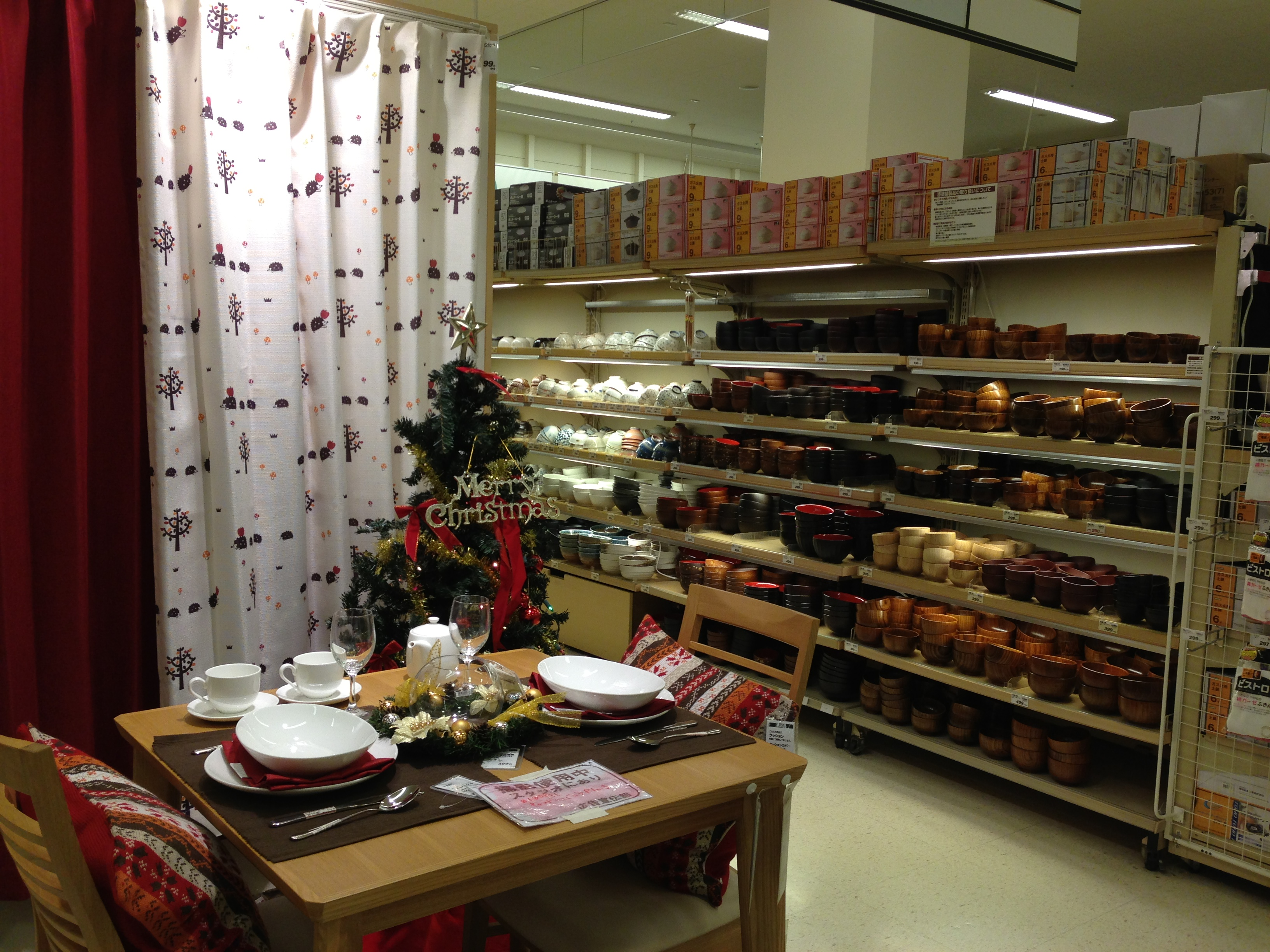 Nitori decorado por Navidad
