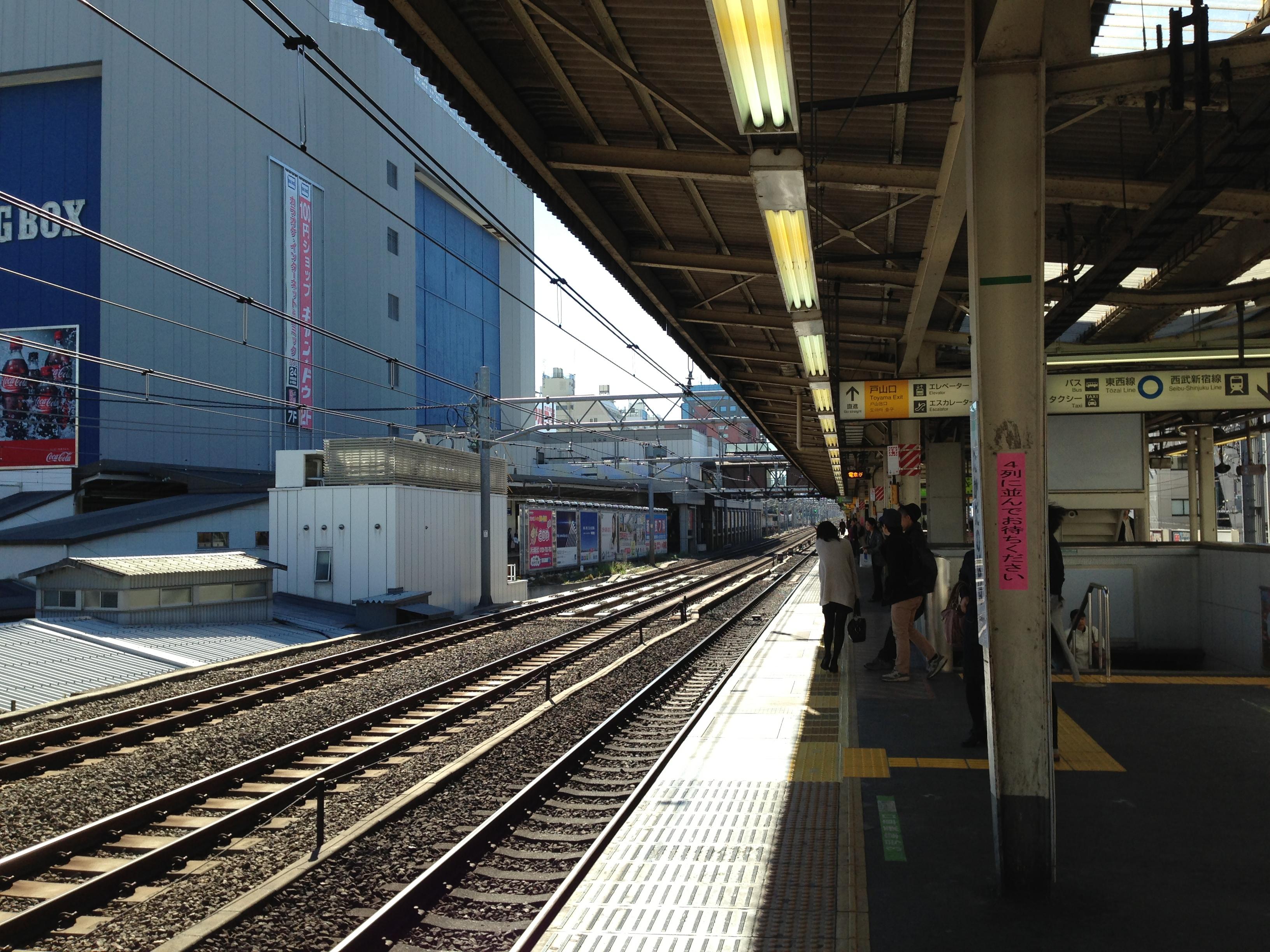 Andén del la línea Yamanote del JR