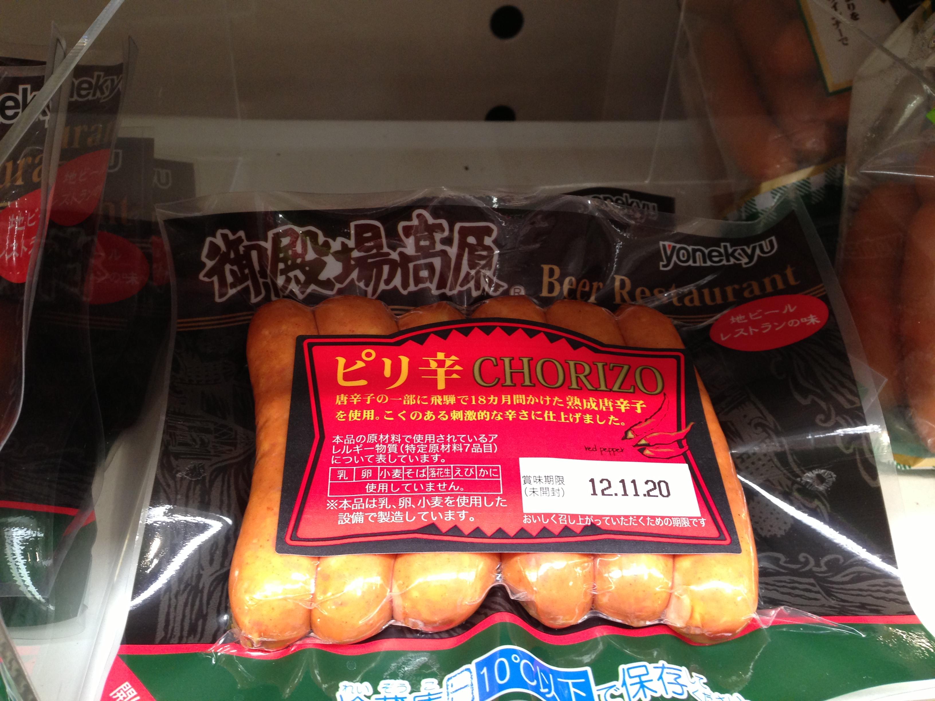 Chorizo-salchichas