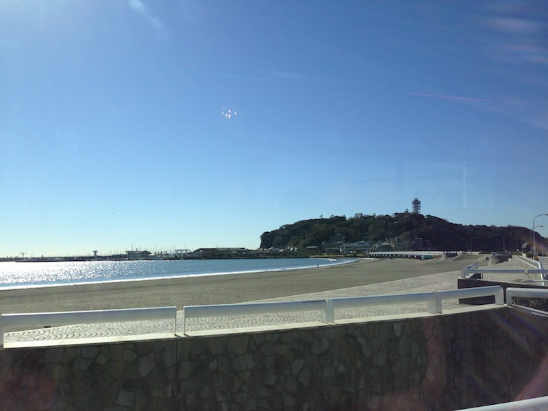 Entrada a Enoshima