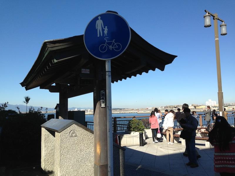 Trifuerza en Enoshima