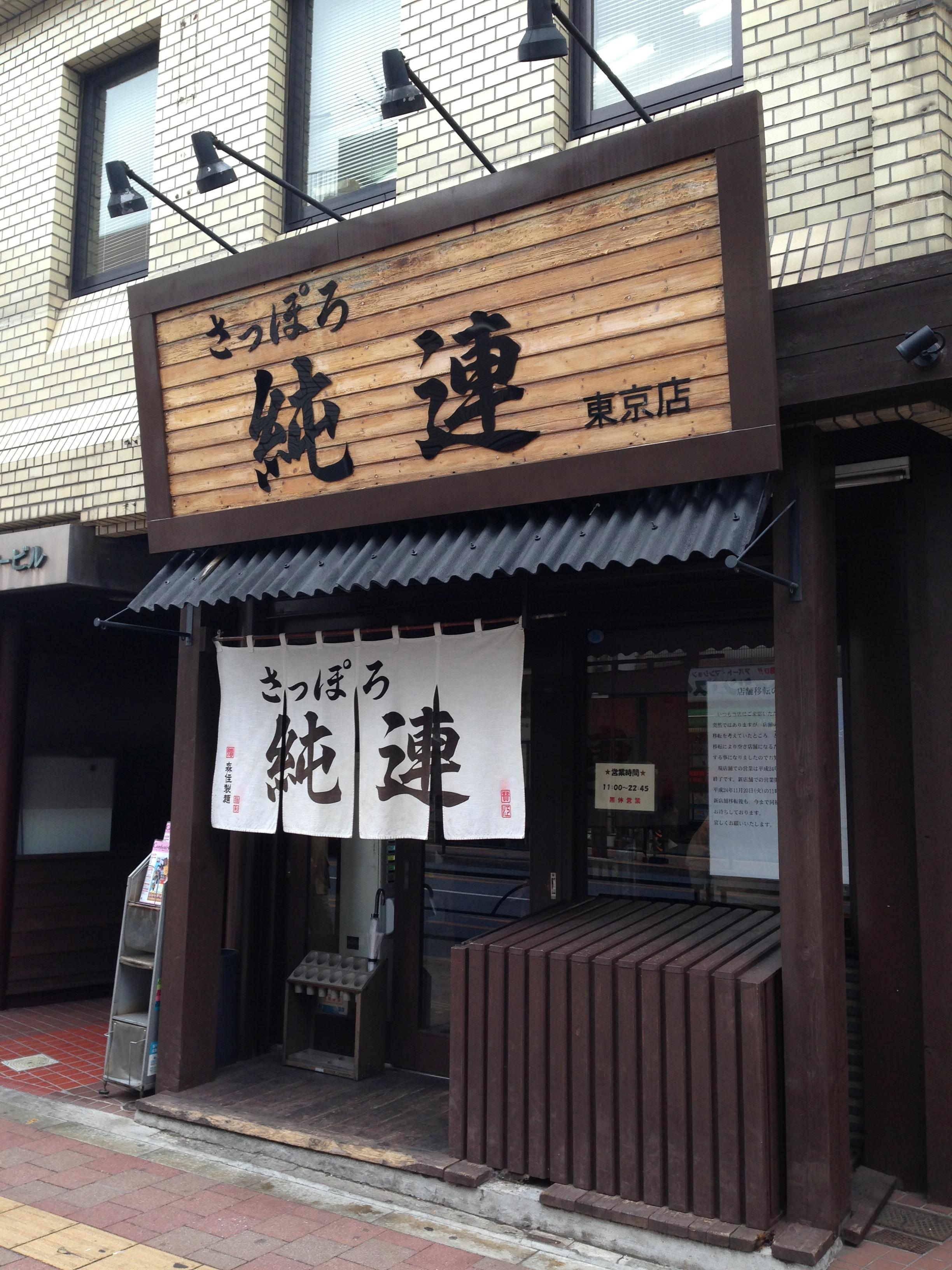 Restaurante que cierra