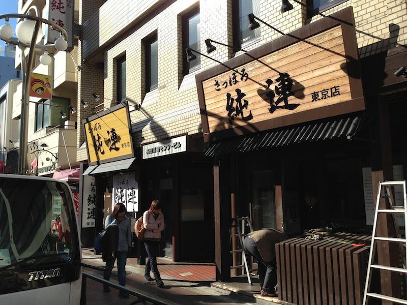Restaurante viejo y restaurante nuevo