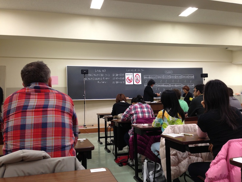 Aula del examen Noken