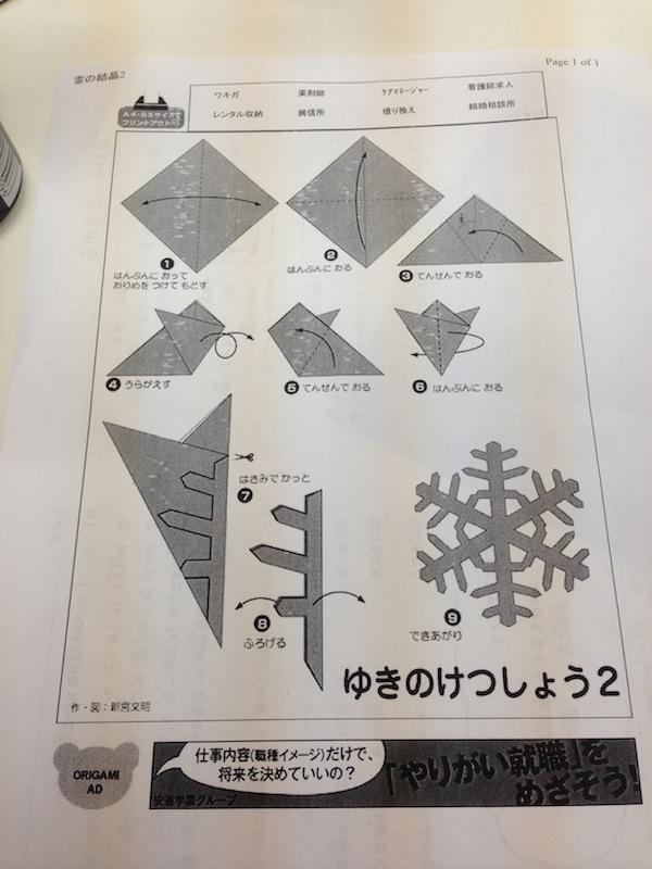 Folio de guia para decoración de Navidad