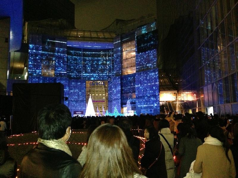 Luces de Navidad en Shiodome Caretta