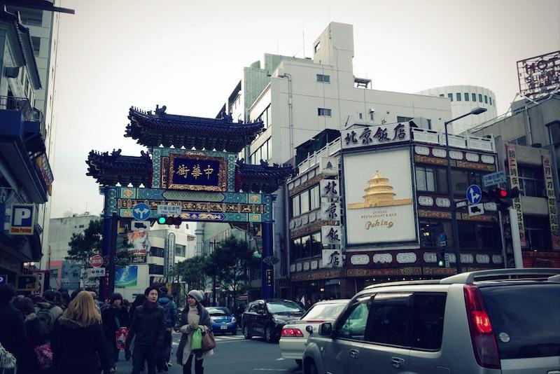 Entrada al barrio chino de Yokohama