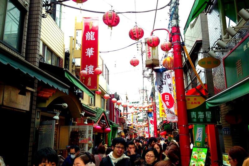 Barrio chino de Yokohama