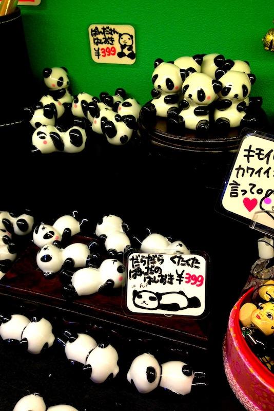 Osos panda que vimos en el barrio chino de Yokohama