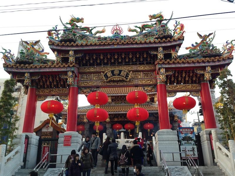 Templo chino en Yokohama