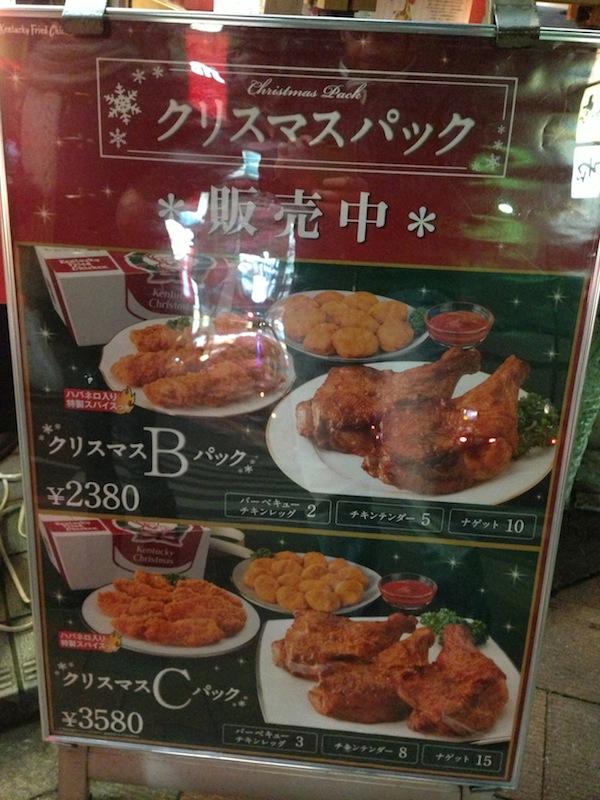 Packs de Nochebuena del KFC