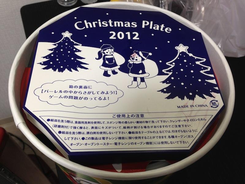 Unboxing del Cubo de Nochebuena del KFC - plato