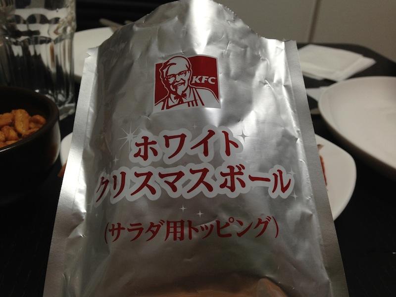 Bolas de trigo del KFC