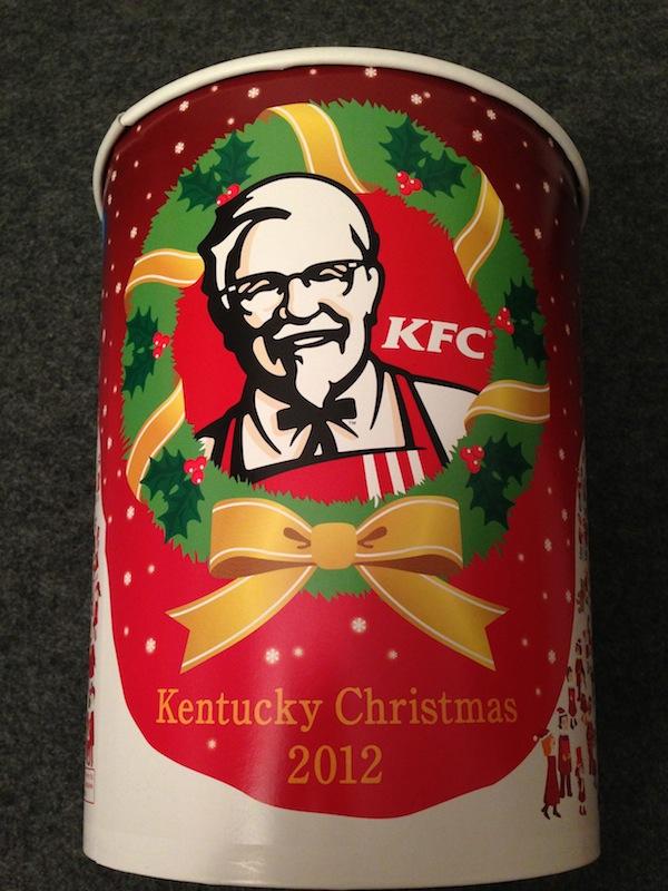 Cubo de Nochebuena del KFC