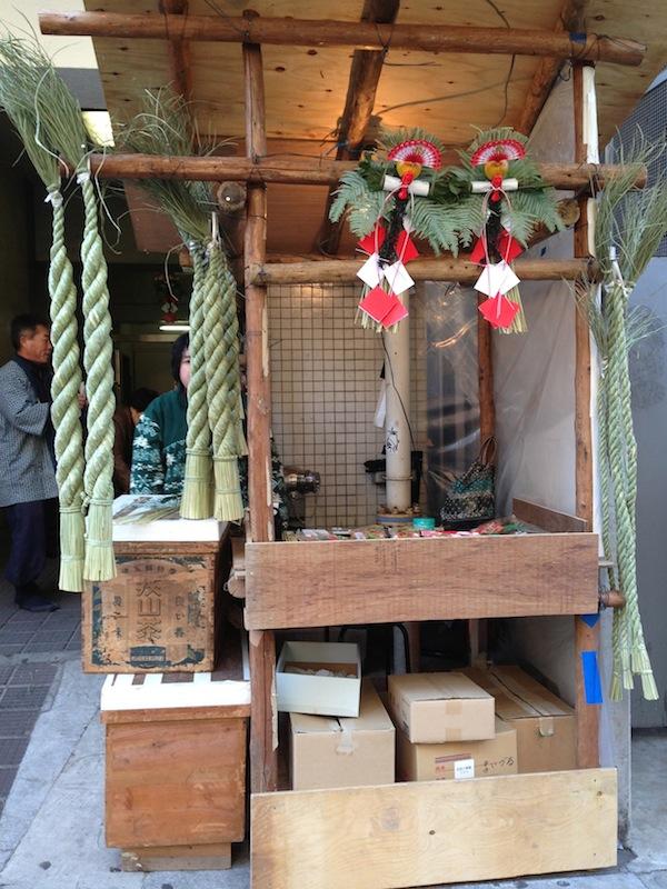 Tienda de Shimenawa