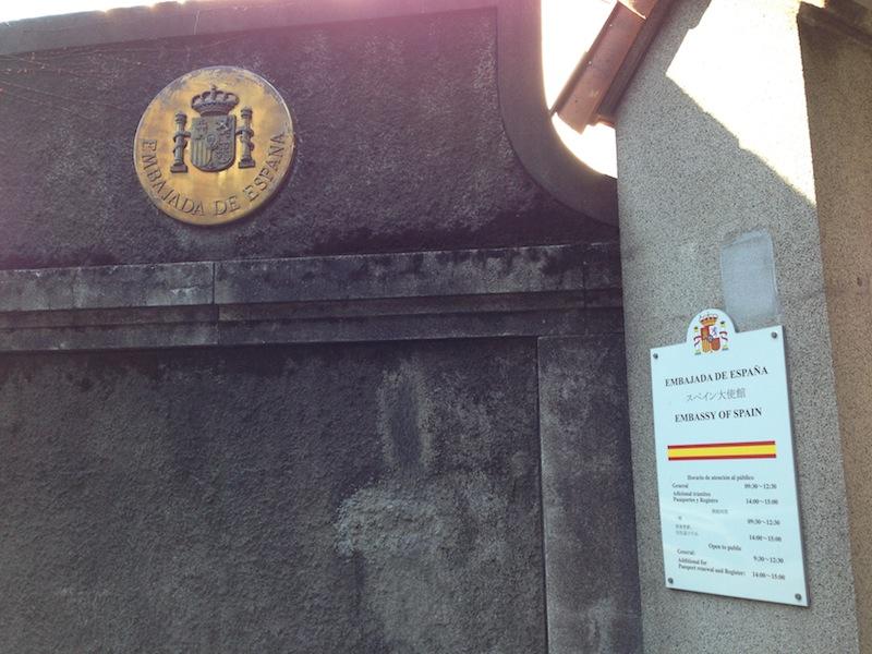 Entrada de la embajada de España