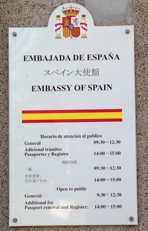 Horario de la embajada de España