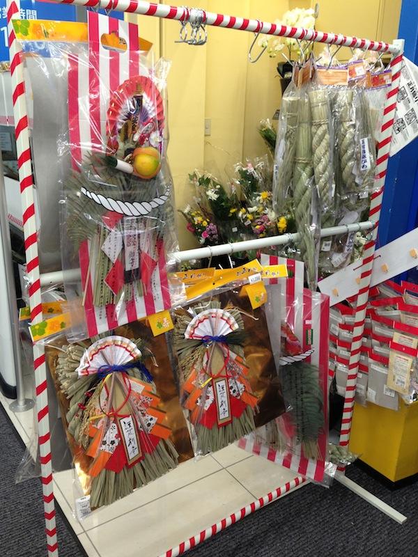 Shimenawa en un centro comercial