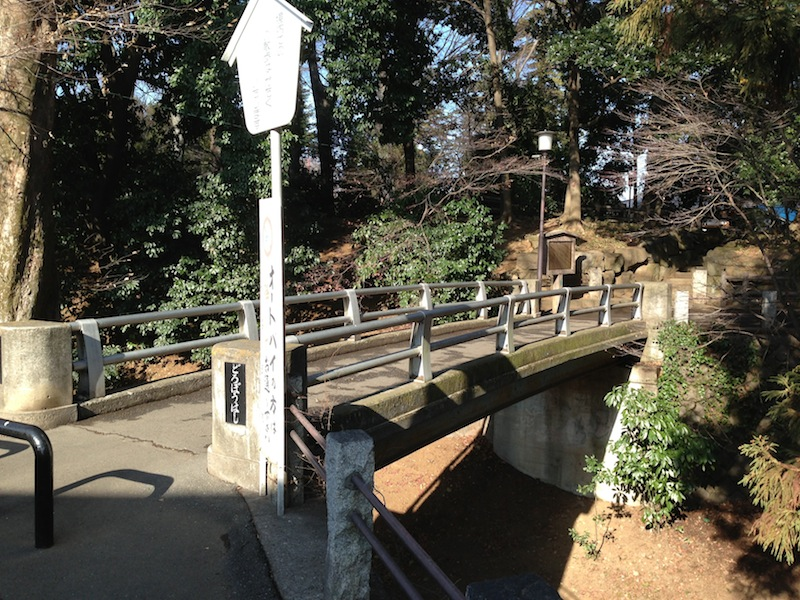 Puente en Kawagoe