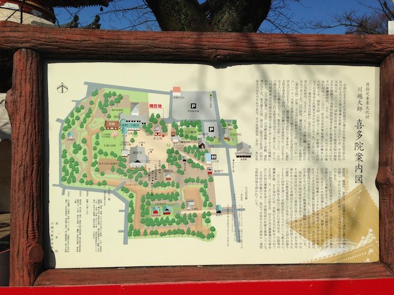 Mapa de un templo en Kawagoe