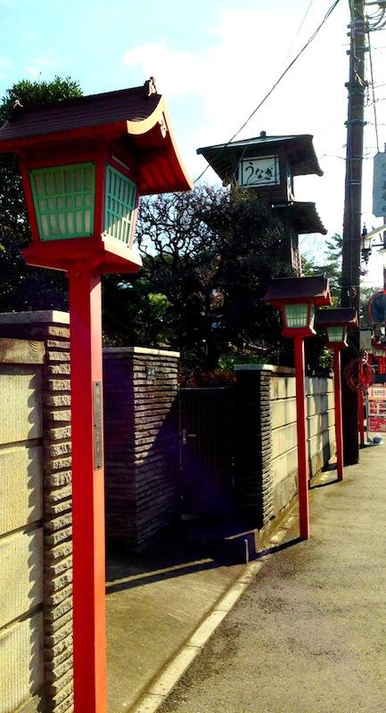 Restaurante de anguilas en Kawagoe