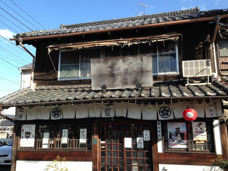 Edificio antiguo en Kawagoe