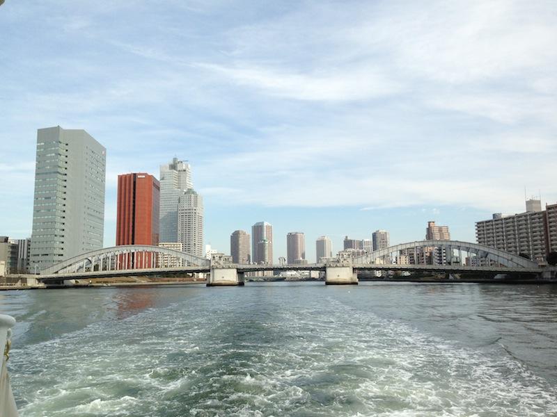 Viaje en Ferry hasta los jardines