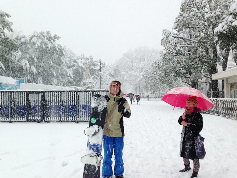 Snowboard en Yoyogi