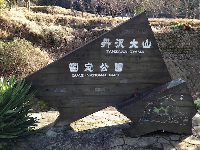 Quasi-national park