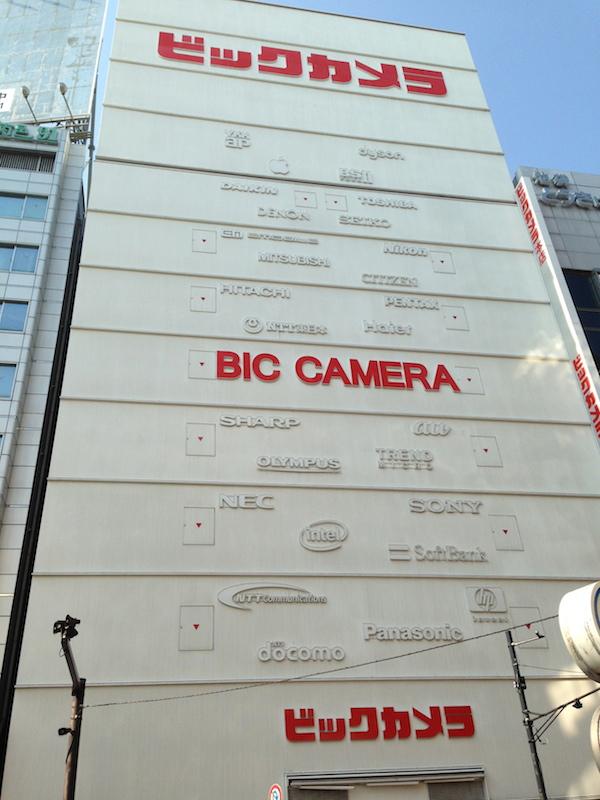 Bic Camera Ikebukuro