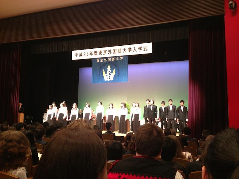 Inicio de la ceremonia de apertura