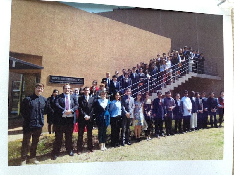 Foto de los estudiantes extranjeros