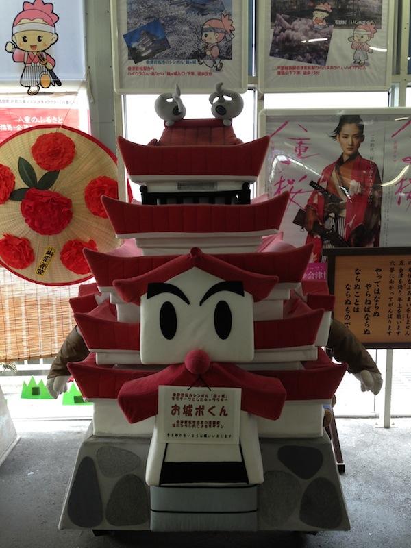 Mascota del castillo de Aizu