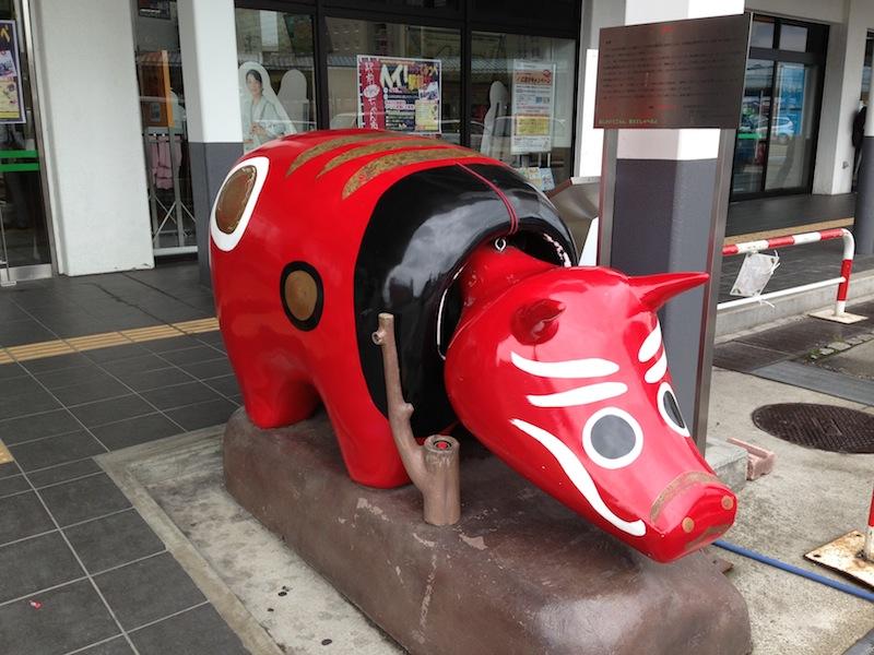 Vaca roja de Aizu