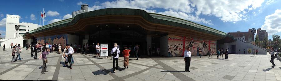 Panorámica de la fachada principal
