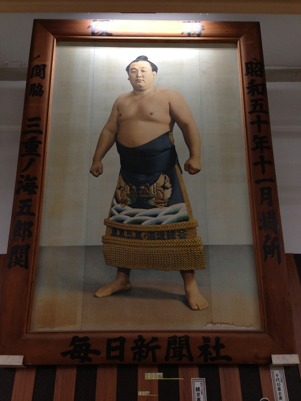 Foto de un luchador de sumo