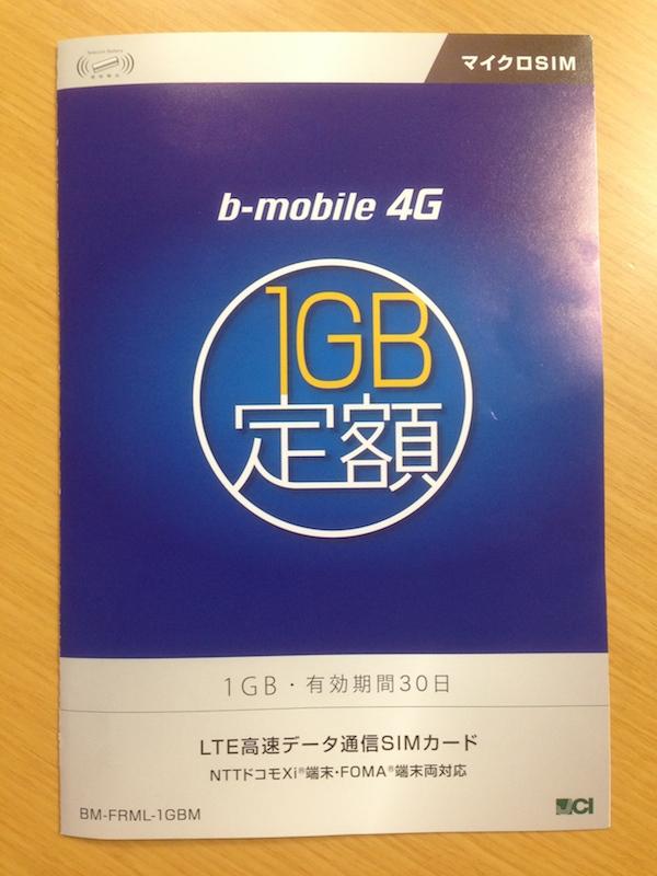 Tarjeta de datos 1GB B-mobile