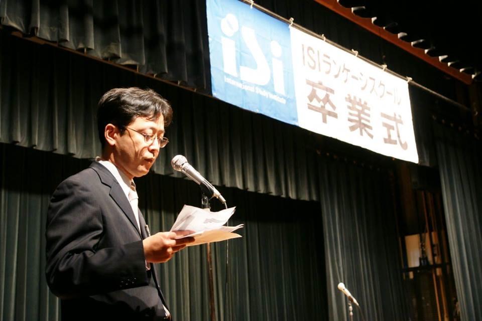 Anunciando a los estudiantes durante la ceremonia de graduación en ISI