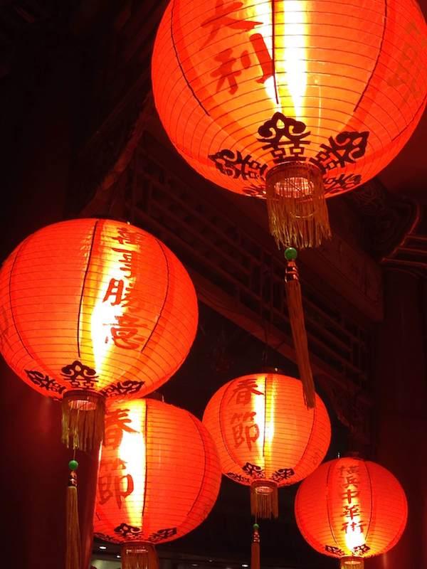 Faroles chinos en Yokohama